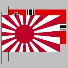 u183_u1224 Rising sun and Kriegsmarine flag.jpg